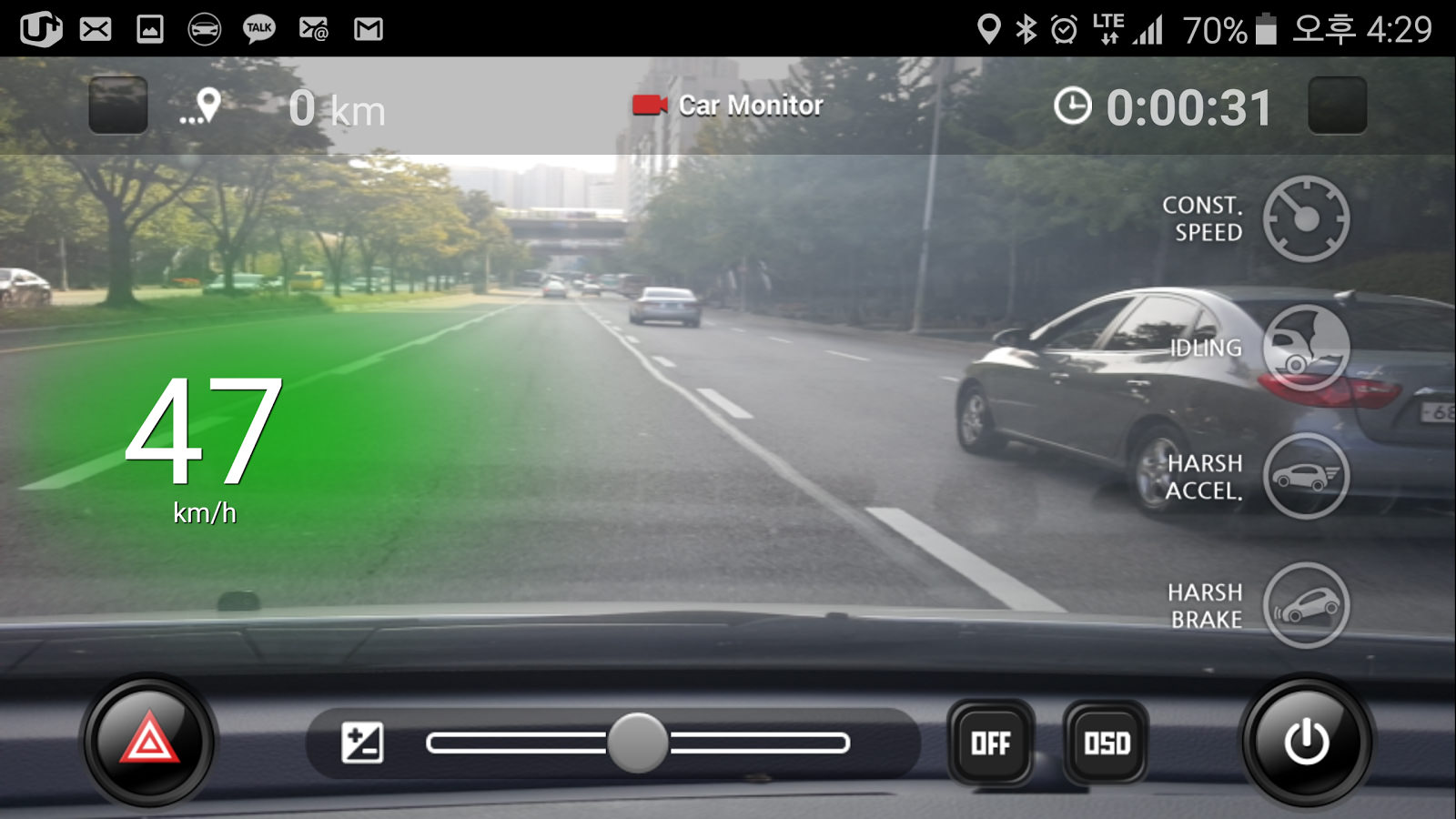 Dash cam use in road traffic accidents - April 2018